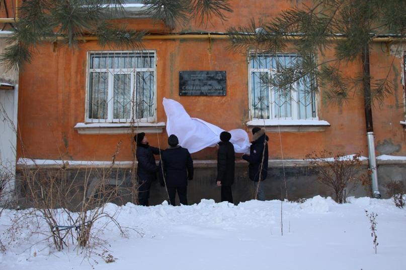 Новотройчане установили памятную табличку в благодарность ветерану Великой Отечественной войны