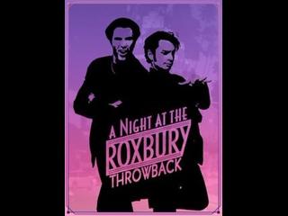 The Original Roxbury Guys Skit  - What Is Love