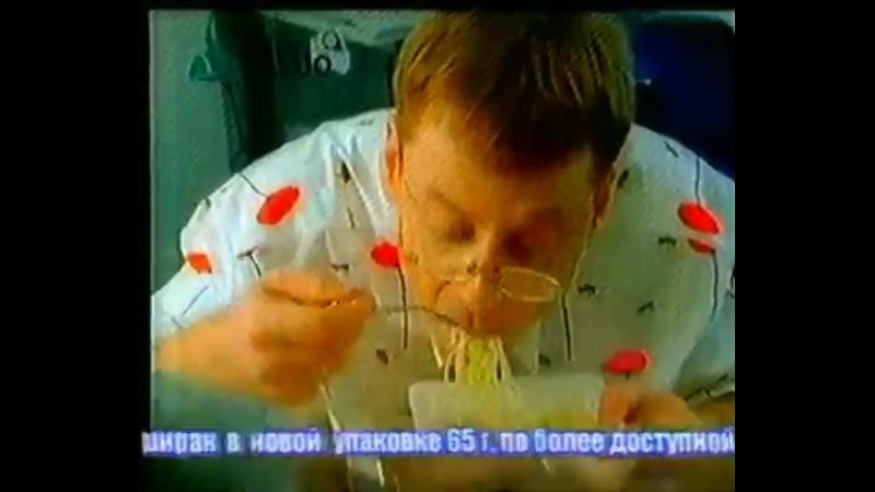 Реклама ТВ 6 21 02 2000