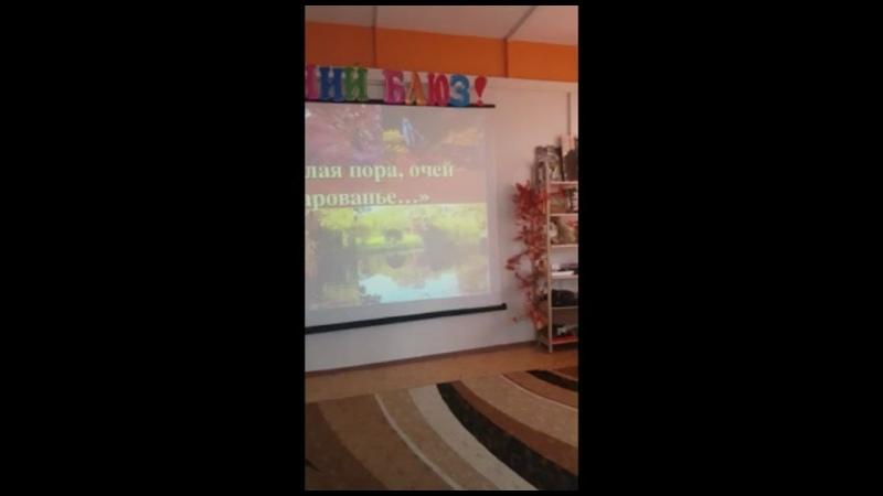 Видео от ГБОУ Школа № 1467