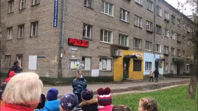 Видео от Центр ДиТН ПБДД ГИБДД УМВД России по Ярославской