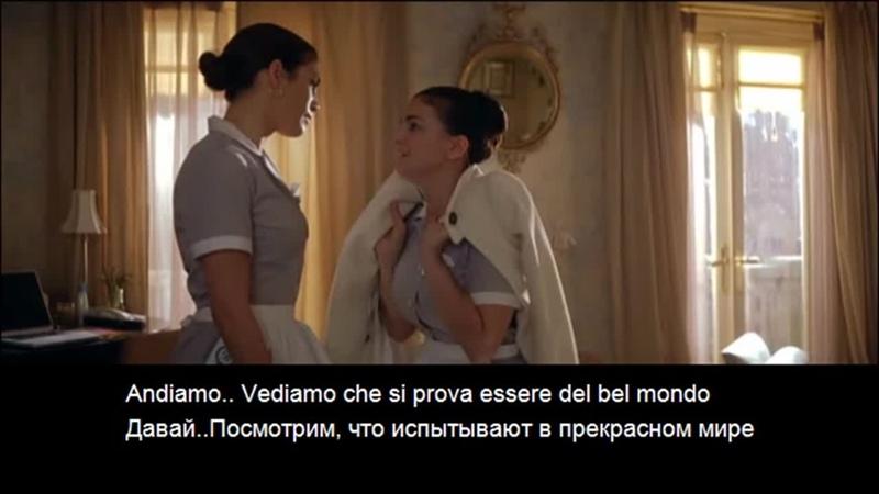 Госпожа горничная 2002 Un amore a cinque stelle