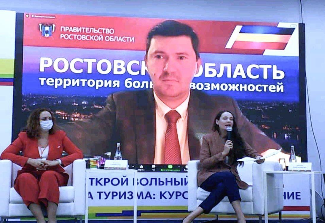 Правительство РФ и Ростуризм положительно оценили практики продвижения турпотенциала Ростовской области
