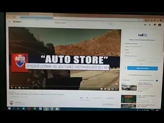Розыгрыш AUTO STORE