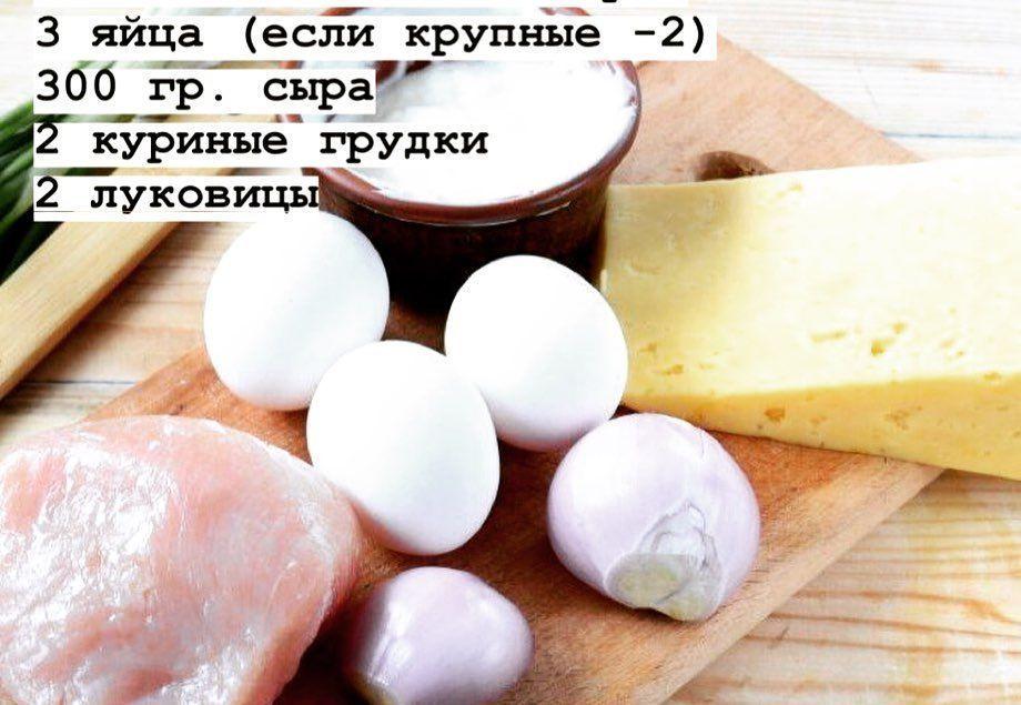 Сырный рулет
