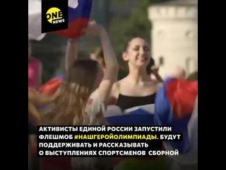 Video by ТИА Новости Твери и Тверской области
