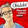 OBIDOBI
