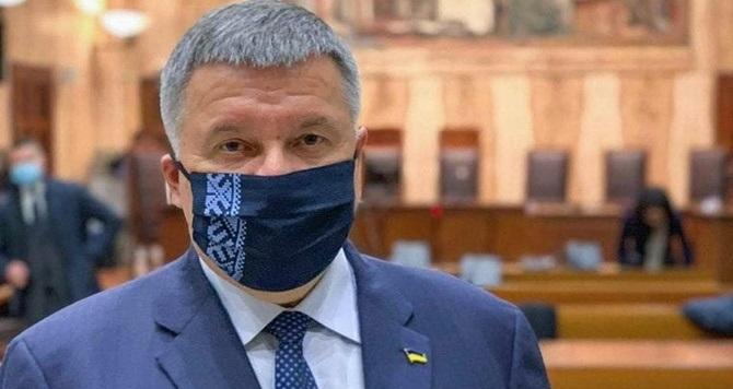Аваков считает, что Украину нужно немедленно отправлять на месячный локдаун