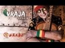 VRAJA - व्रज - DASEIN - ВАЛЬС Француз и Обормоты cover
