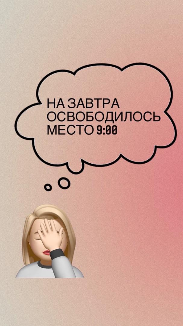 фото из альбома Инны Князевой №10