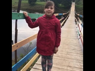 Алина Макарова, 2а класс, видео-открытка к юбилею района