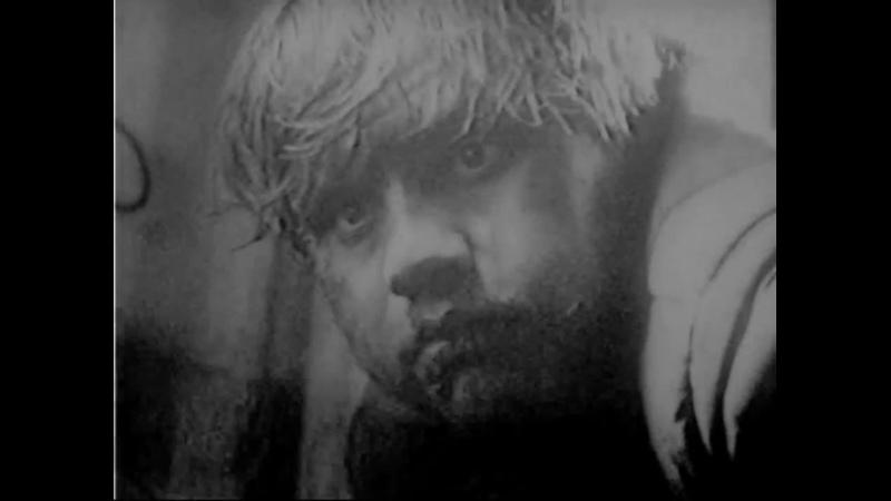 «Мужество» (1988) - некрореализм. Евгений Юфит