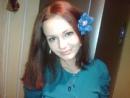 Alina Aleksandrovna, Rīga, Латвия
