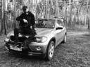 Камушкин Евгений | Томск | 29