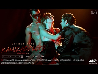 Kayla Jane, Elle Alexandra, Malena Morgan, Hayden Hawkens - Kamikaze Love Volume 4 - Exploring Together [SexArt] Erotica Passion