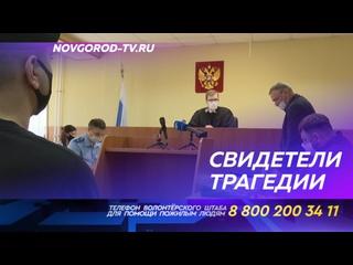 В суде выступили свидетели по резонансному делу бывшего майора полиции Сергея Мудлы
