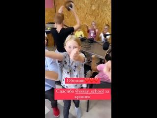 Video by СЦЕНА   вокал, танцы, актерское в Краснодаре