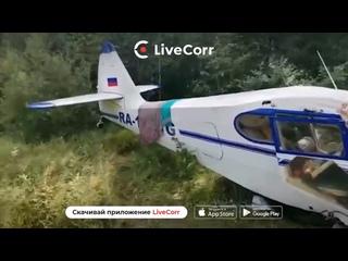 Легкомоторный самолет совершил жесткую посадку в Амурской области.