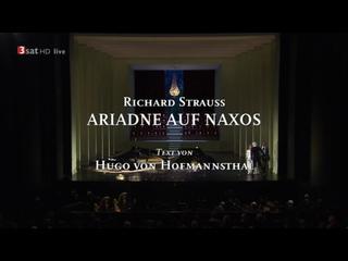 ARIADNE AUF NAXOS- (original version) -Kaufman- Magee-Mosuc- Salzburg  -HD