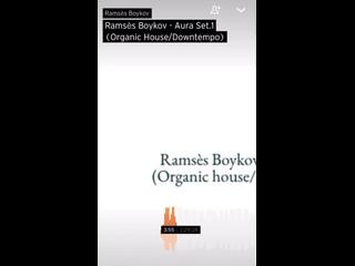 Видео от Романа Бойкова