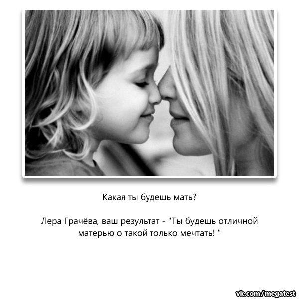фото из альбома Леры Грачёвой №5