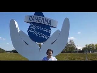 Видео от Алины Стадник