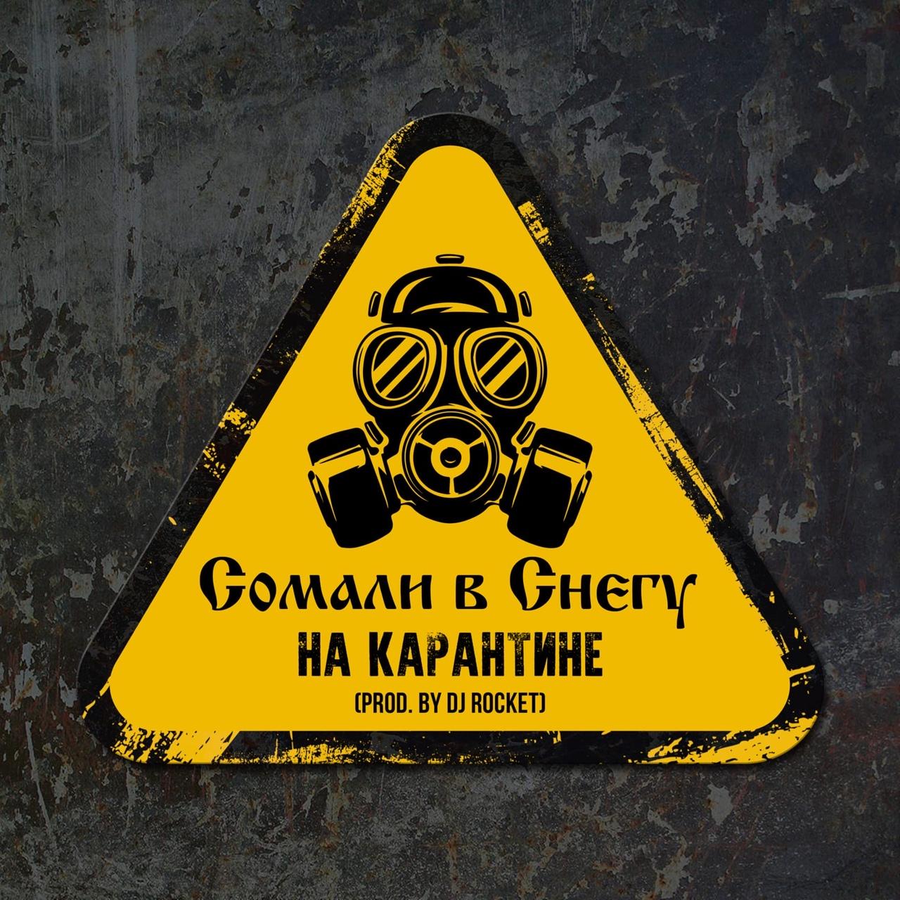 фото из альбома Тимура Кузьминых №3