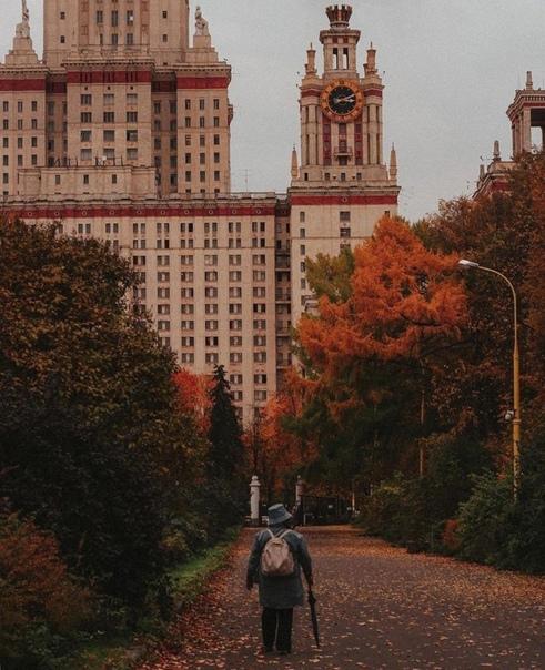 Осенняя атмосфера поглотила столицу 😍...