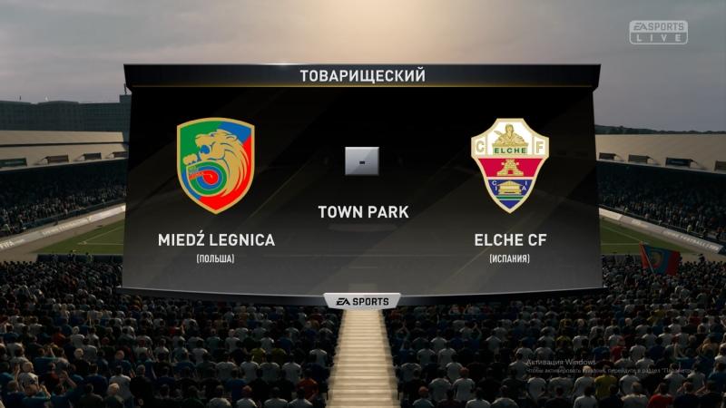 Футбол Miedź Legnica Польша Elche CF Испания Виртуальный Кубок Random CUP 1 4 финала