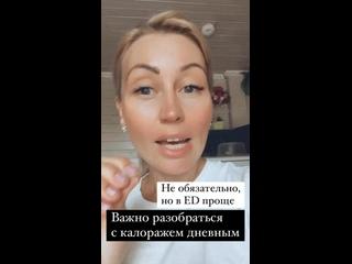 Видео от Ольги Титовой