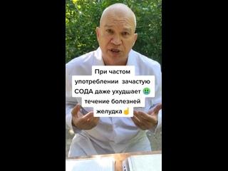 Video by ПУТЬ К ИСТИНЕ | Здравомыслие.