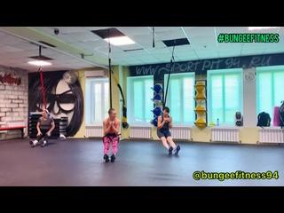 Bungeefitness фитнес-клуб Викинг