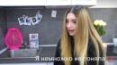 Портер Аня | Москва | 39