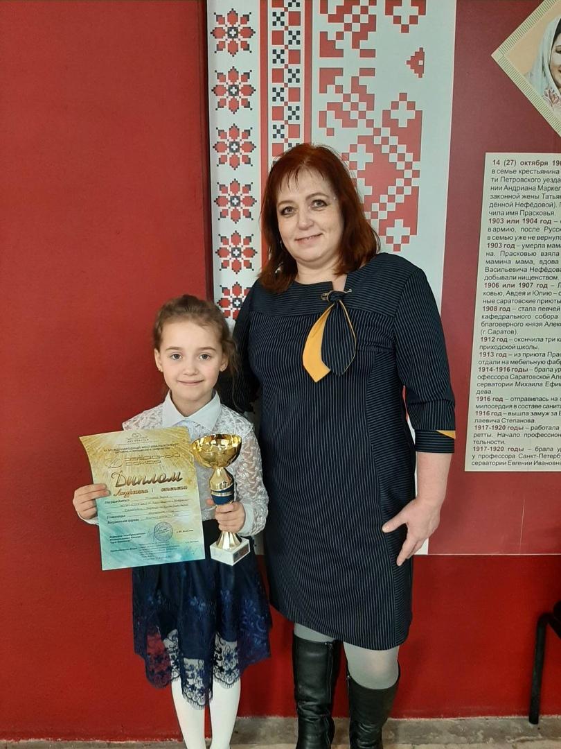 Воспитанники школы искусств Петровска стали лауреатами международного конкурса «Звёздный дождь»
