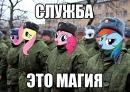 Фотоальбом Евгения Анисимова