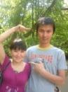 Персональный фотоальбом Айлуны Чыргал