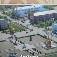 МаржанКадылбаева