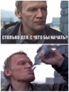 Фотоальбом Владимира Чеботарёва