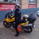 Фотоальбом Татьяны Родионовой