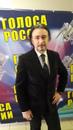 Фотоальбом Андрея Фирстова