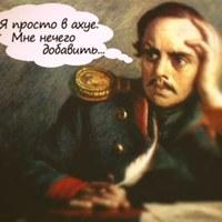 АлексейВуткарев