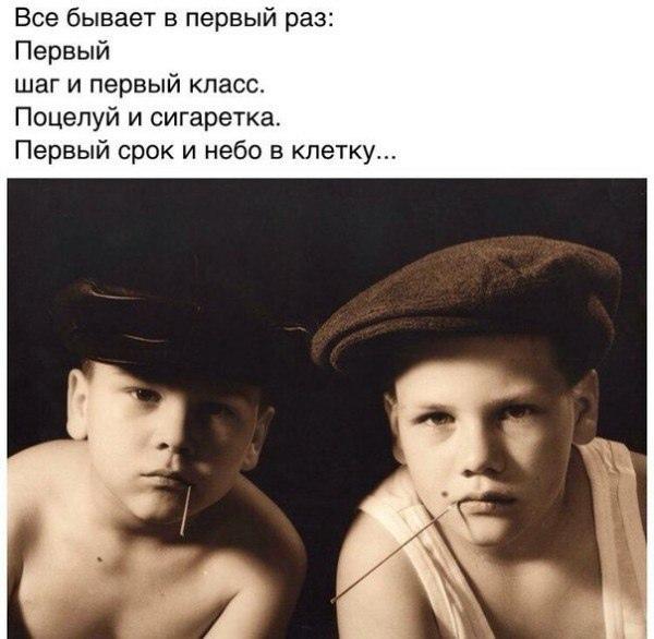 фото из альбома Виктора Новикова №14
