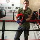 Евгений Коваленко, 26 лет, Артем, Россия