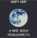 Али Мохлоев
