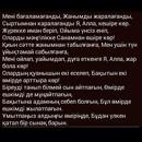 Персональный фотоальбом Назиры Абдраимовой