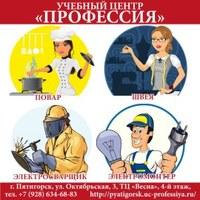 ΑлександраΜедведева