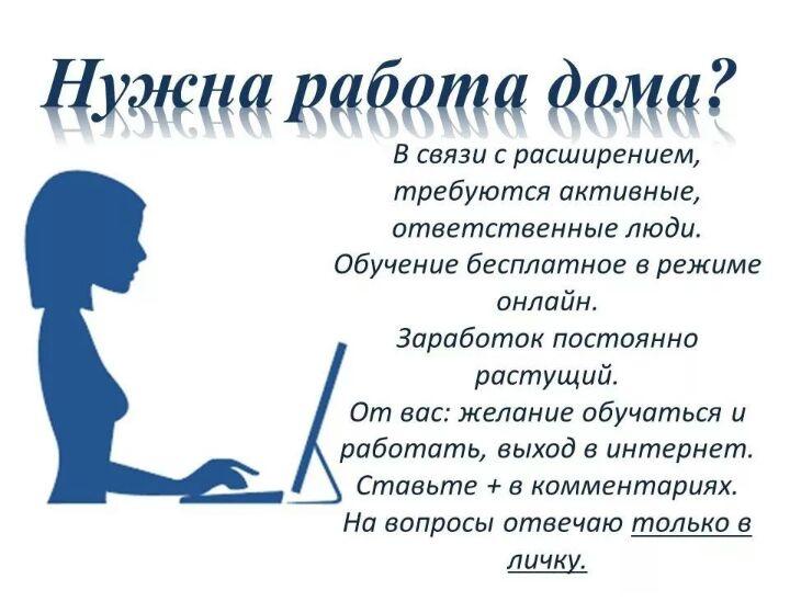 Заработать онлайн михайловка что такое веб кам модель