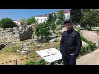 Севастополь. Херсонес таврический. 21 мая 2017г