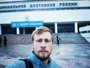 Фотоальбом Семёна Николаева