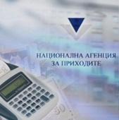 Формирование и сдача отчетности в органы статистики для представительства (ежегодно)